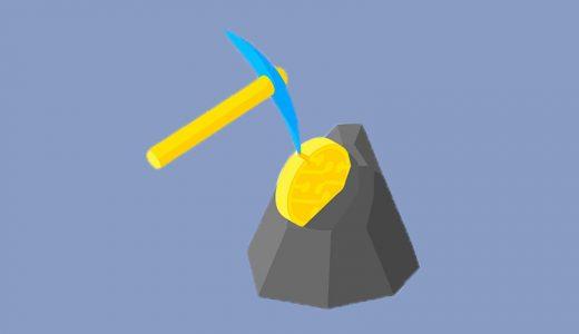 【気になる】Coinmine(コインマイン)社、自宅でも簡単にできるマイニングマシンを発表