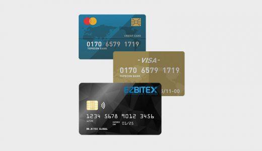 暗号資産(仮想通貨)が使えるデビットカードを徹底比較