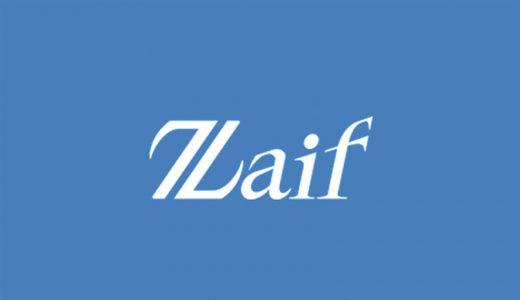 仮想通貨取引所「Zaif」ハッキング犯人のIPアドレスを特定