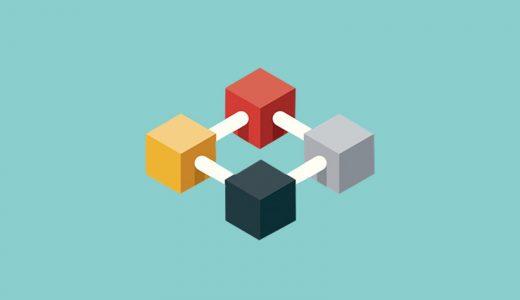 【世界的金融機関 HSBC】ブロックチェーンベースの貿易金融プラットフォームを開始