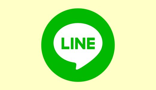 LINEでお友だち追加❤️COIN CATSメンバーがブログ更新をお知らせ