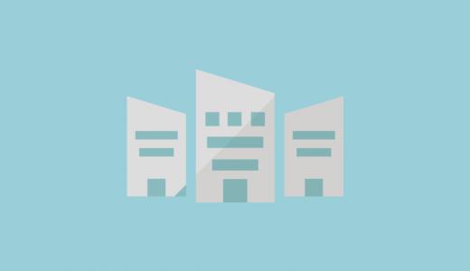 三井住友信託銀行も不動産取引にブロックチェーン技術