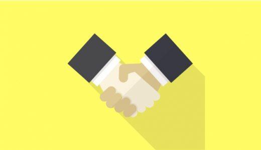 金融庁認定の日本仮想通貨交換業協会に新たに5社が加盟