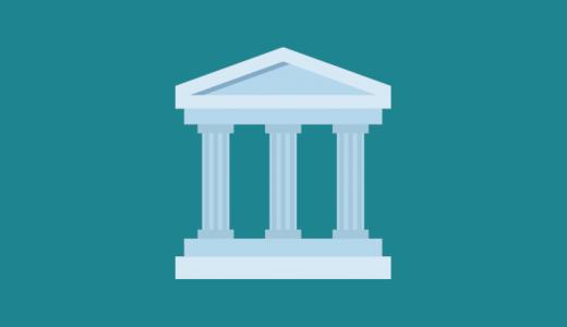 暗号資産(仮想通貨)を規制する金商法改正案が衆議院を通過!