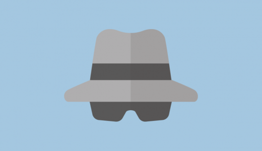 【ハイテクスパイ詐欺⁉】数百万ユーザーのチャットアプリ疑惑から分かる分散型ネットワークの強み💡