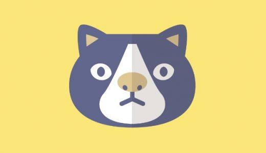【COIN CATSに会える!】愛知県で開催!5月のセミナー