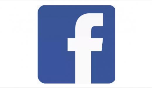 Facebook(フェイスブック)がブロックチェーン企業を買収、研究開発進む