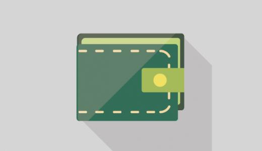 暗号資産(仮想通貨)の守り方を学びましょう!〜ウォレット・フリーWi-Fi編〜