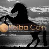 中国&日本共同プロジェクト【Keiba Coin】始動!