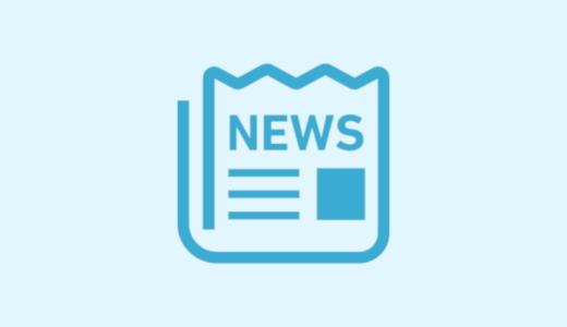 【デジタル円発行か!?】今知りたい、暗号資産(仮想通貨)ニュース3つ!(2/3~2/9)