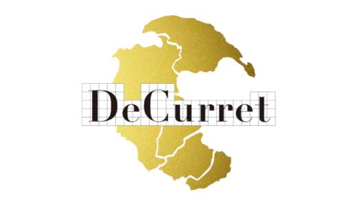 話題の暗号資産取引所DeCurret(ディーカレット)に登録〜お得なキャンペーン情報も💗〜