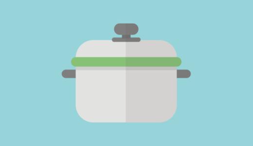 コンソメいらず❗野菜の「くず」で作る旨味たっぷりの【ベジブロス】知ってる❓