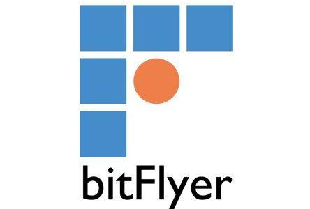 祝!bitFlyer(ビットフライヤー)新規口座開設受付再開!