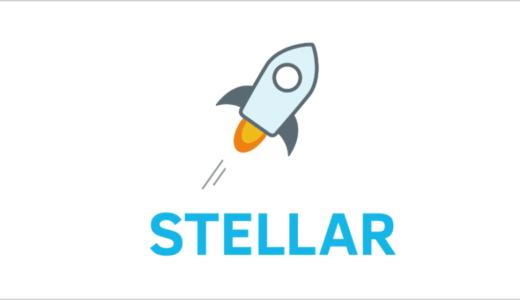 【Stellar(ステラ)】とは?XRP個人向け版の正体は・・・