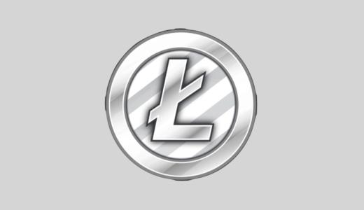 ライトコイン(LTC)が匿名機能の実装を提案|お金としての機能を重要視