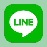LINE暗号資産取引所:アメリカでの取引所を準備中❗今後の事業展開も💗