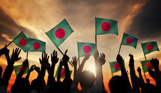 【富裕層が急増❗️】バングラデシュとはどういう国⁉️