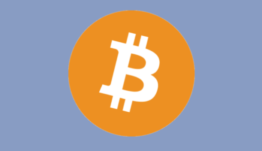 暗号資産(仮想通貨)の採用が続く:ビットコインバンク口座が欧州31ヶ国で可能に