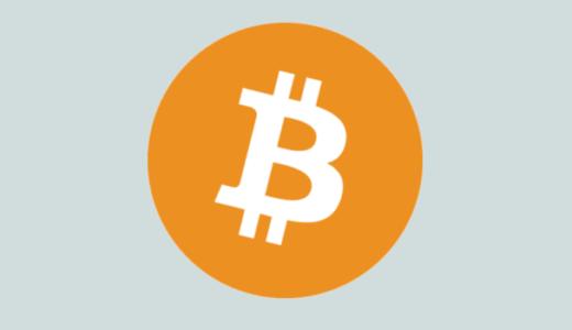 【大規模導入!】300万台の従来のATMが今後、ビットコイン対応のATMになると推測