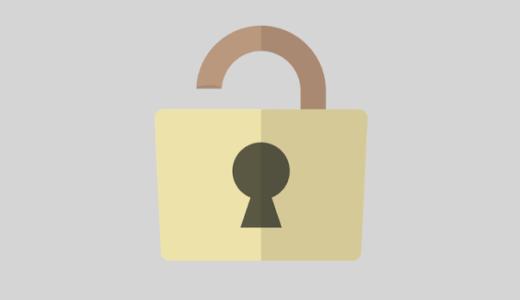 暗号資産(仮想通貨)の守り方を学びましょう②!〜セキュリティを高めよう編〜