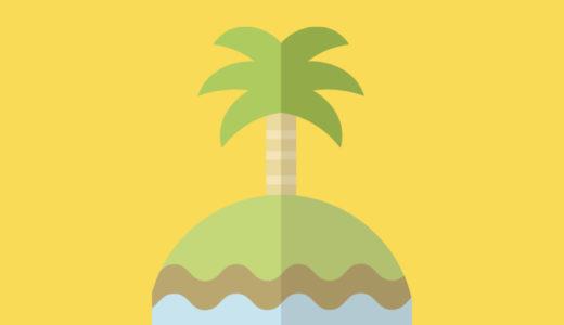 """【リゾートなのにIT最先端?】""""中国のハワイ""""の大胆な政策"""