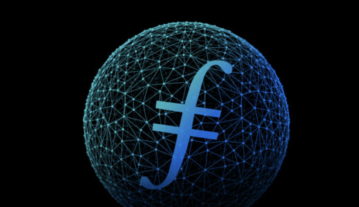 Filecoin Mining(ファイルコイン マイニング)よくある質問 <Mclouds>