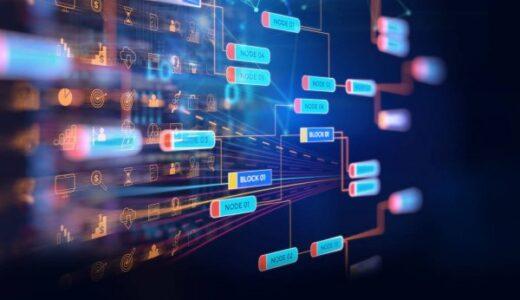 【世界初】量子コンピューターによる次世代のライトニングネットワーク「Qubit Chain(旧SIMIAチェーン)」‼︎ バイナンスも注目の優良プロジェクト(終了しました)